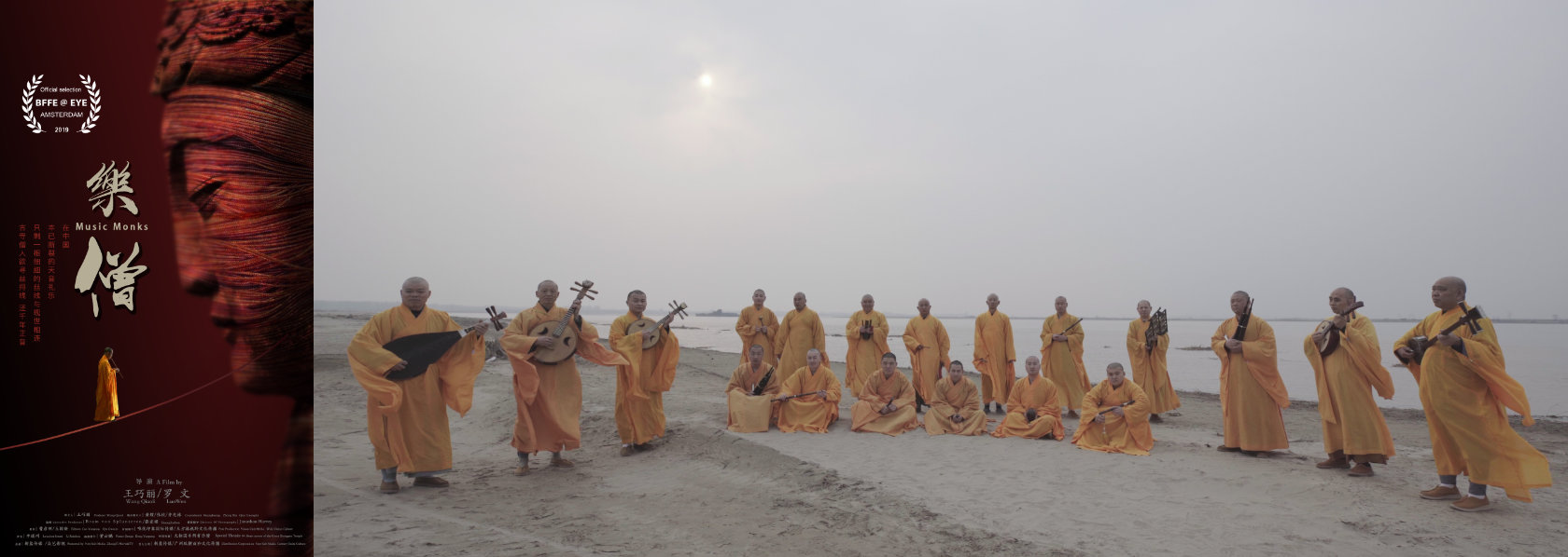Monks playing chinese musical instruments beside a river - Music Monks - THIS Buddhist Film Festival