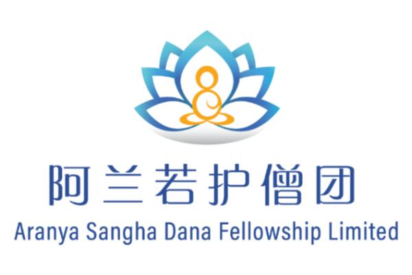 Aranya Sangha Dana Fellowship Ltd