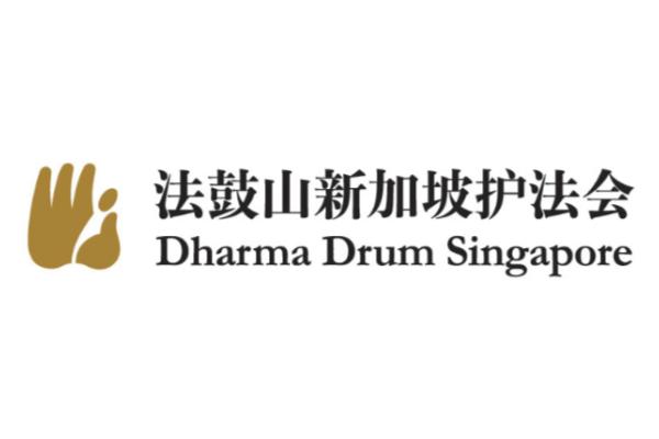 Dharma Drum Singapore
