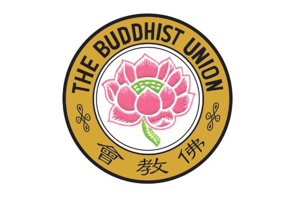 The Buddhist Union