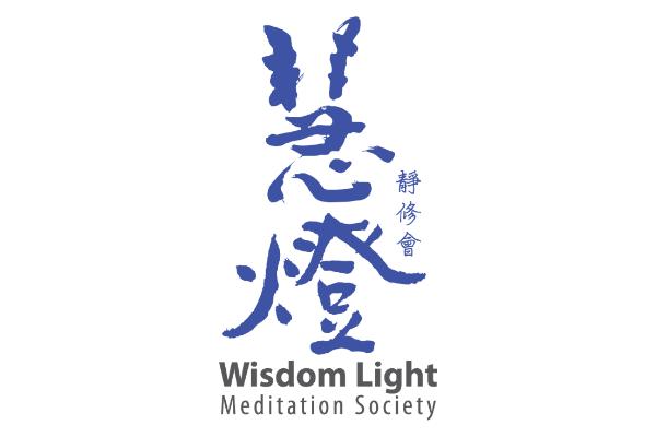Wisdom Light Meditation Society